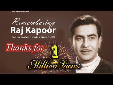 RAJ KAPOOR INTERVIEW | BIRTHDAY | CINEMA | ARCHIVES | DOORDARSHAN