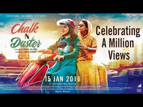 Download Chalk N Duster - Trailer | Juhi Chawla, Shabana Azmi, Divya Dutta, Jackie Shroff, Rishi Kapoor
