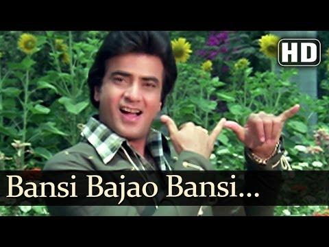Bansi Bajao Bansi Bajeya (HD) - Judaai Songs - Jeetendra - Rekha - Anuradha Paudwal - Kishore Kumar