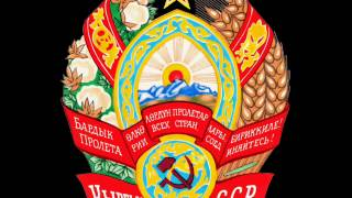 Anthem of the Kirghiz Soviet Socialist Republic