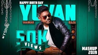 YSR | Yuvan Birthday Mash Up 2019 | Happy BirthDay YUVAN SHANKAR RAJA | Madurai MTS