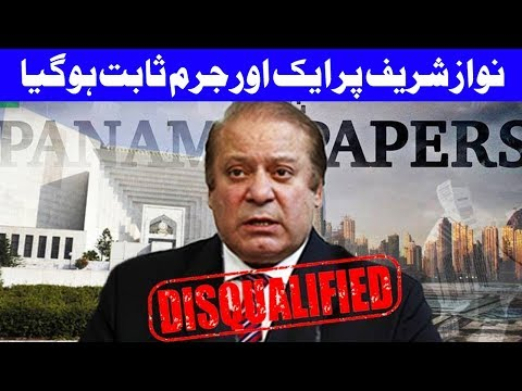 Court indicts Nawaz Sharif in Flagship Investment reference - Headlines 10 AM - 20 Oct 2017 - Dunya