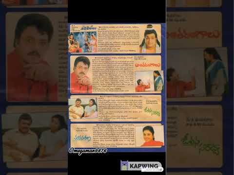 EENADU Old 90s Sunday Magazines Centrefolds