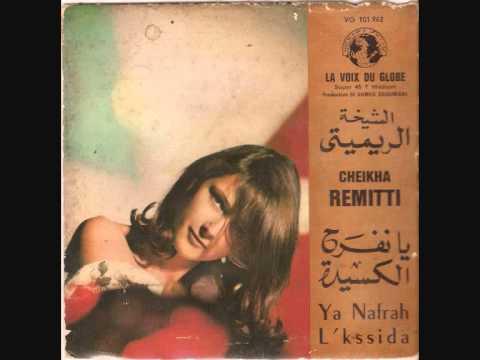 Cheikha Rimitti - Ya Nafrah
