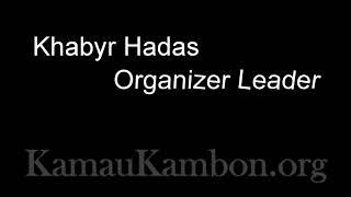 Comm. Khabyr Hadas & Dibia Kamau Kambon: UNIA&ACL Ogbako Ndi Nsureoku Philadelphia Chapter;