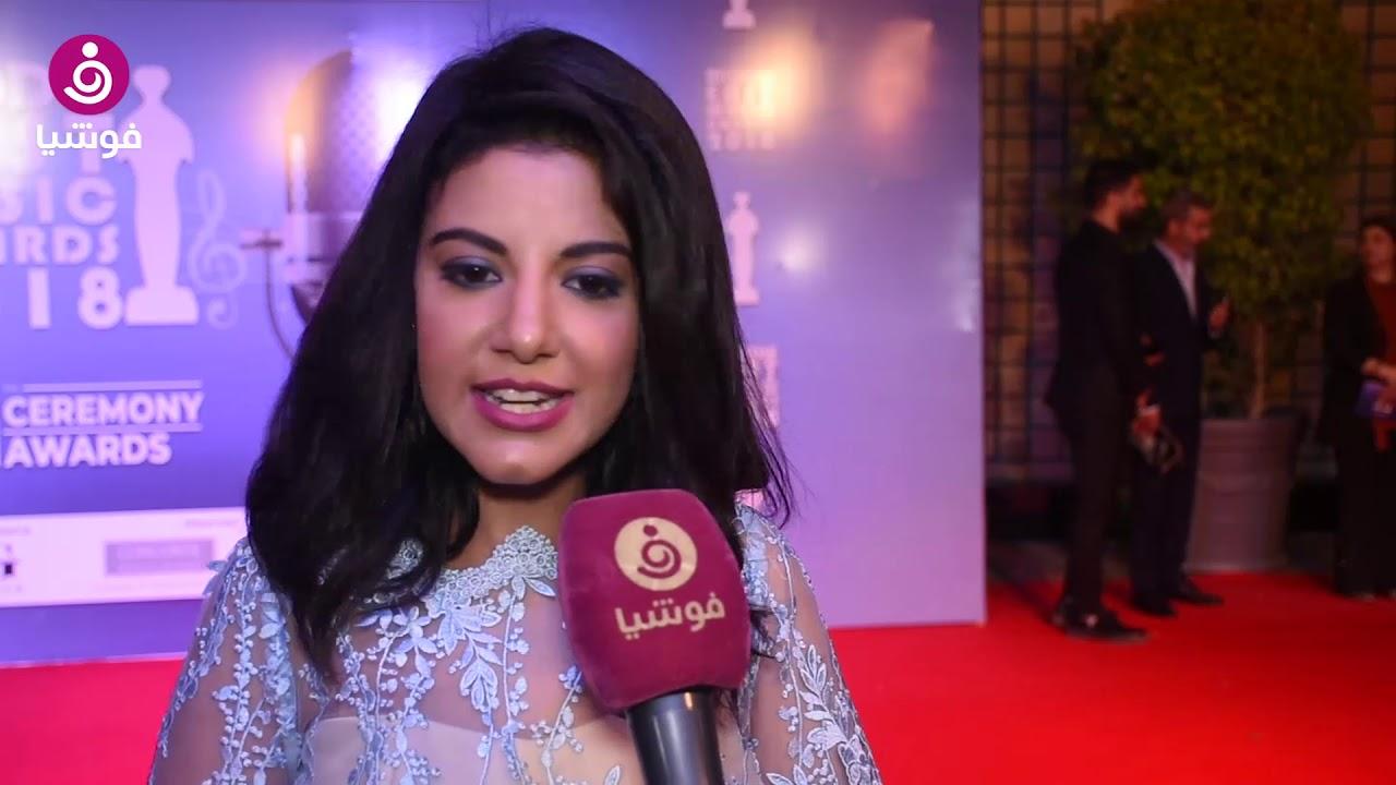 """ياسمين علي: عمرو دياب """"مبيكبرش ولازم نمشي وراه"""".. وتهدي """"فوشيا"""" أغنية بصوتها"""