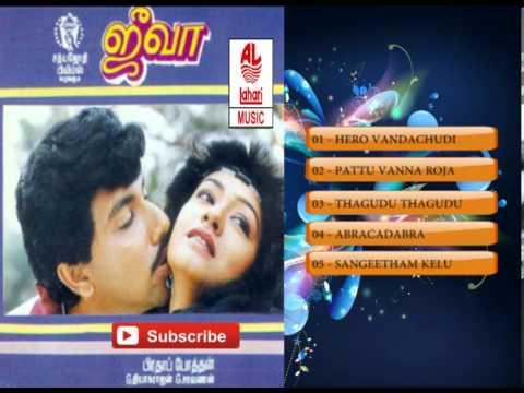 Tamil Old Movie Songs | Jeeva Tamil movie Hit songs Jukebox