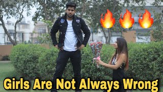 GIRLS ARE NOT ALWAYS WRONG | Yogesh Kathuria