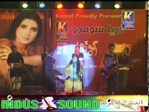 Suriya Soomro Jo thora sa ankhon Urdu Poet Dars Majeed  Eid Album Gorha Akhyun Main September 2011   YouTube
