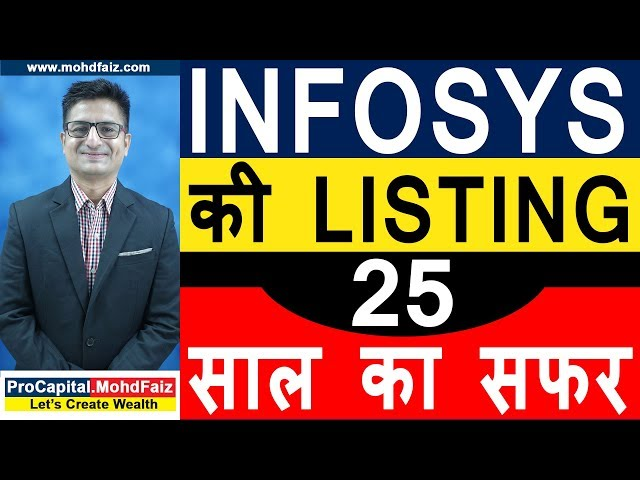INFOSYS ?? LISTING - 25 ??? ?? ???