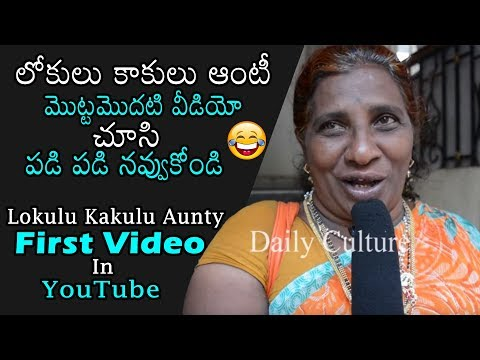 Lady Hilarious Comments On Allari Naresh | Silly Fellows Movie Public Talk | Daily Culture