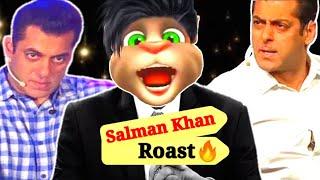 Salman Khan Roasted🔥| Salman Khan & All Nepotism Gang | Salman Khan Movies Roast | Bollywood Mafia |