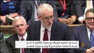 البرلمان البريطاني يدعم ماي لإجراء انتخابات مبكرة