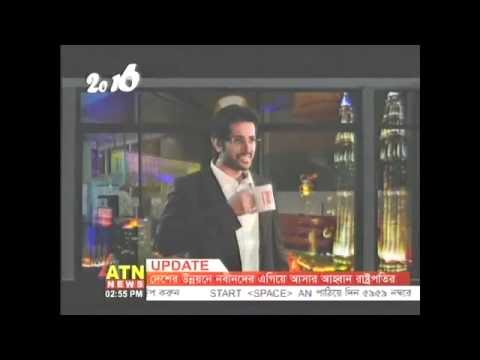 WM21 Ltd Tv Add 21 Electronics YouTube