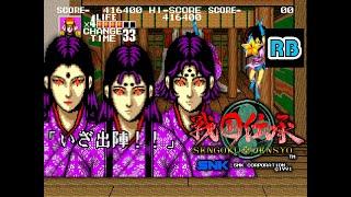 1991 [60fps] Sengoku Denshou ALL