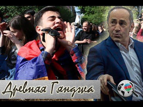 У силовиков Армении растет рейтинг Yбийцы Роберта Кочаряна