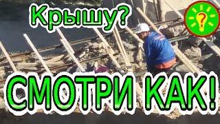 Как сделать крышу сарая?