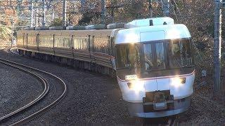 【4K】JR中央本線 ホームライナー多治見383系電車 シンA201編成+A5編成