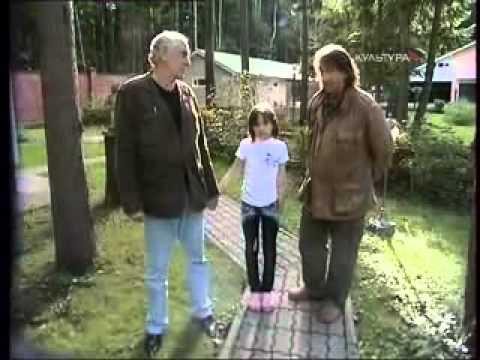Олег Митяев. Кто
