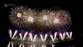 Великобритания. Фестиваль фейерверков Ростех 2018. 4K. AllVideo