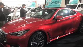 Walkabout Chinese Auto Show 2018