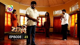 Paali Episode 23