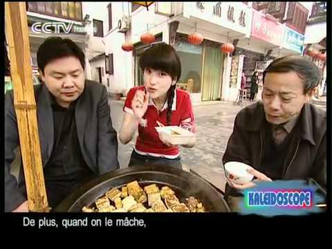 CCTVF - Chine - Découverte de la gastronomie chinoise - Province d'Anhui - Shexian