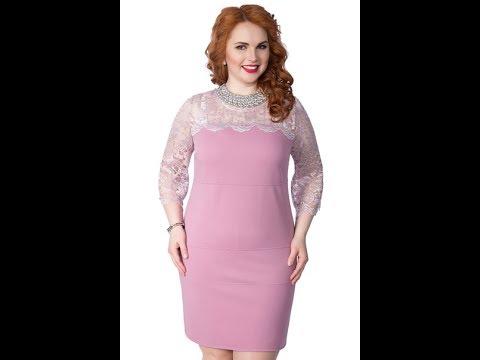 e22c7070e95 Платья больших размеров 52-64 для полных - YouTube