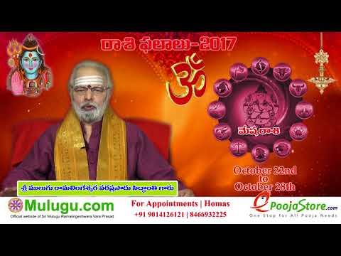 Mesha Rasi (Aries Horoscope) - October 22nd - October 28th Vaara Phalalu