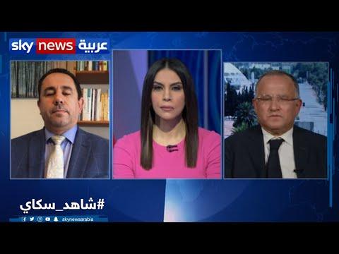 كيف سيكون المشهد السياسي التونسي بعد جلسة البرلمان التي تحولت لمحاكمة شعبية لحركة النهضة؟  - نشر قبل 50 دقيقة