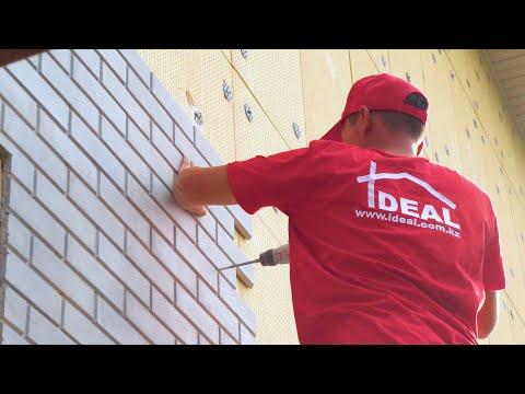 Фасадные панели IDEAL