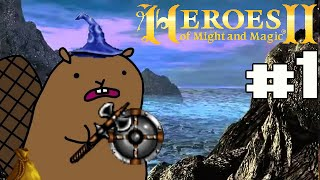Прохождение Heroes of Might and Magic II: Price of Loyalty #1 Острова в пелене