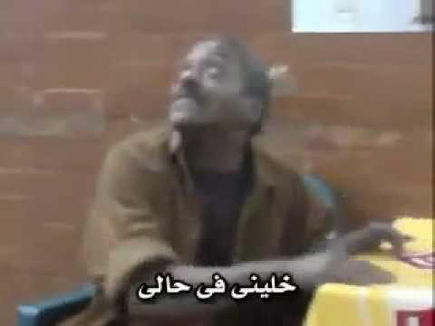 Doubaba thumbnail