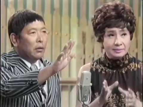 漫才 【京唄子・鳳啓助】 1976 - YouTube