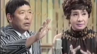 漫才 【京唄子・鳳啓助】 1976