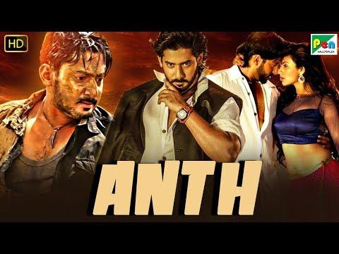 anth-|-2019-new-action-full-hindi-dubbed-movie-|-prajwal-devaraj,-shruti-hariharan