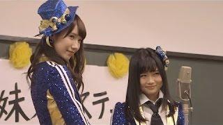 老人ホームで漫才を披露する秋吉優花と田中菜津美、全然うけず、つまら...