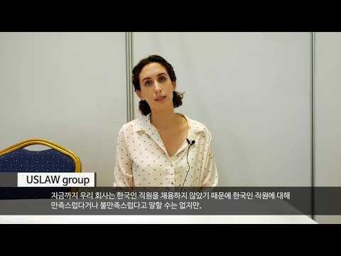 미국 US LAW GROUP 기업관계자 인터뷰 커버 이미지