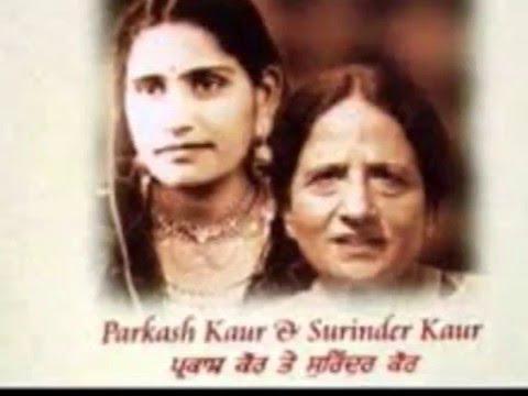 Sithnia Guru Nanak Dev Ji {Surinder Kaur Parkash Kaur}