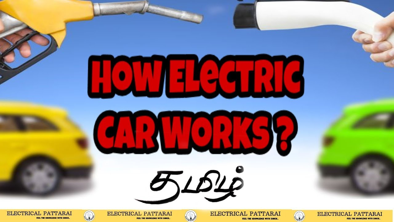 How Electric Car Works ? | Introduction | Construction And Working ...
