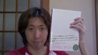 映画 テラスハウス クロージング・ドア ディレクターズ・エディション DVD-BOXがやってきた!!