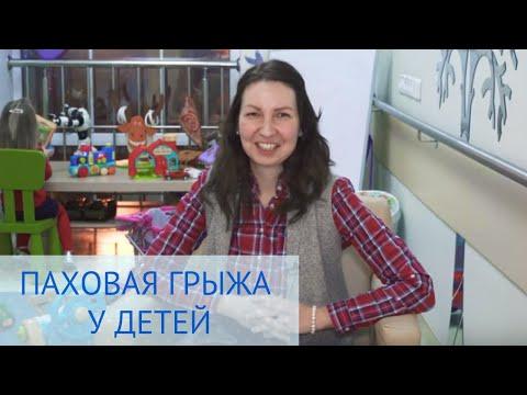 Паховая грыжа у детей: отзыв мамы после операции
