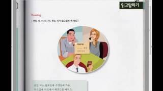Корейский язык. (мои уроки 16)초급