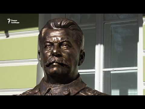 Сталин, Ленин, Горбачев
