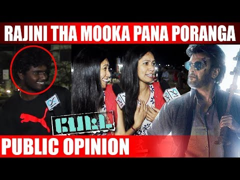 Yes ! I Will Marry Rajinikanth | PETTA Trailer | Public Opinion | Rajinikanth