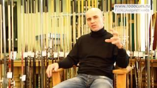 Тренировки в бильярде. Советы Василия Лазарева , основателя Академии бильярда.