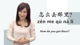Chinese Phrases