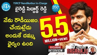 YSRCP Nandikotkur In-charge Byreddy Siddharth Reddy Full Interview | మీ iDream Nagaraju B.Com #350