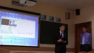 Технология дистанционного обучения ч1