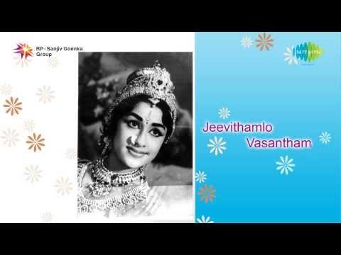 Jeevithamlo Vasantham | Melataalalatho song